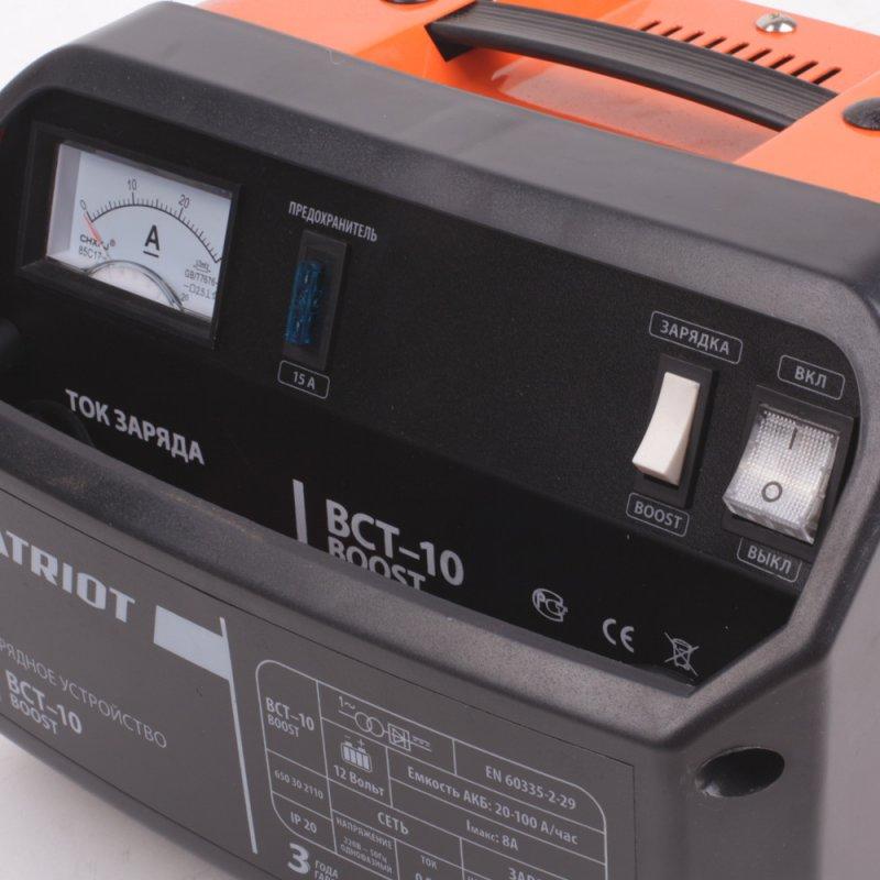 Зарядное устройство Patriot BCT-10 Boost