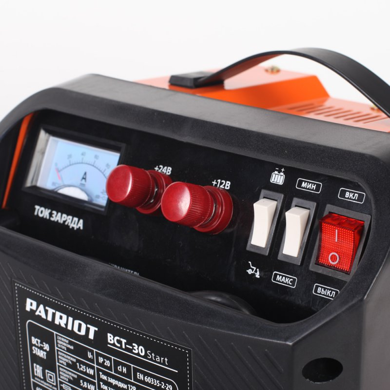 Пускозарядное устройство Patriot BCT-30 Start