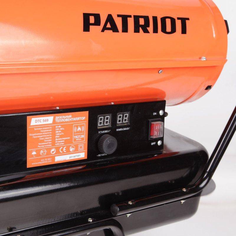 Теплогенератор дизельный Patriot DTC 569