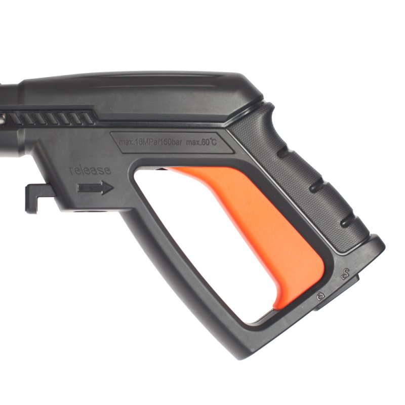 Аксессуары для моек Patriot Пистолет GTR 202